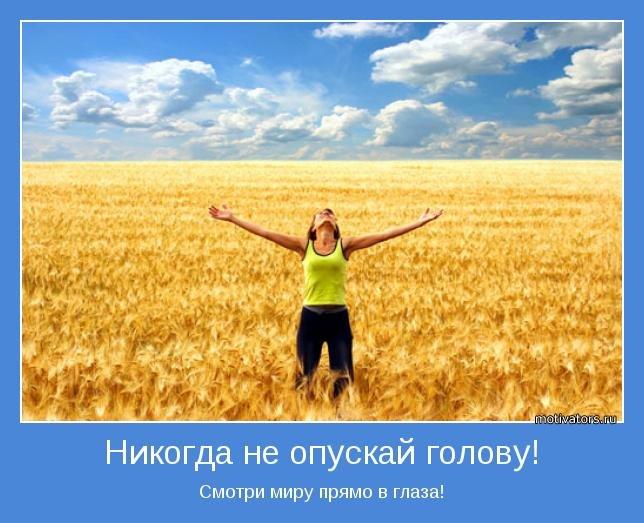 http://caz.at.ua/_pu/1/11006084.jpg